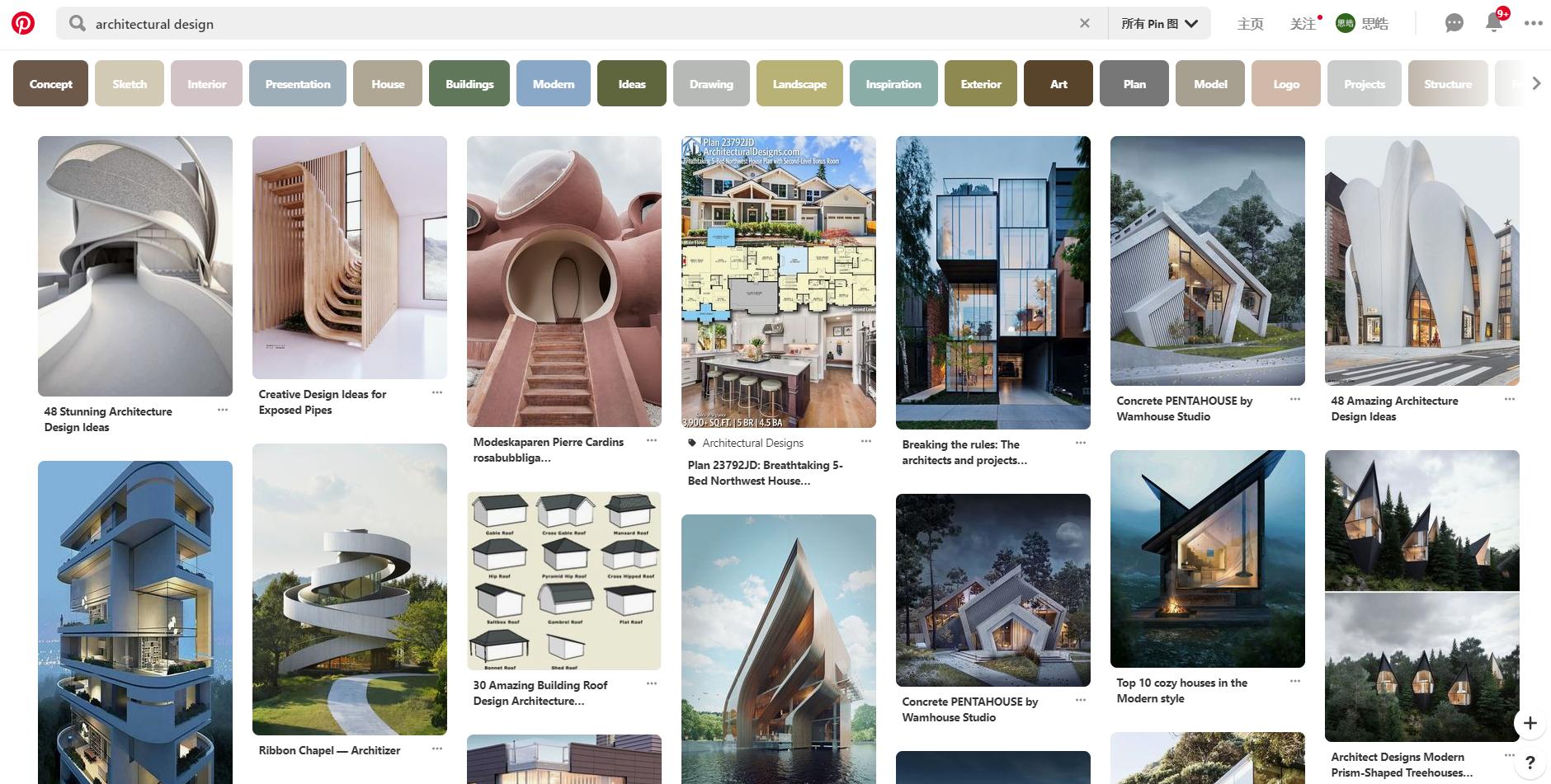 设计素材神站pinterest和大作有什么共同点?