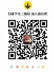 QQ截图20191018174259