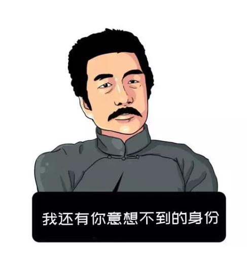 QQ截图20191225141828