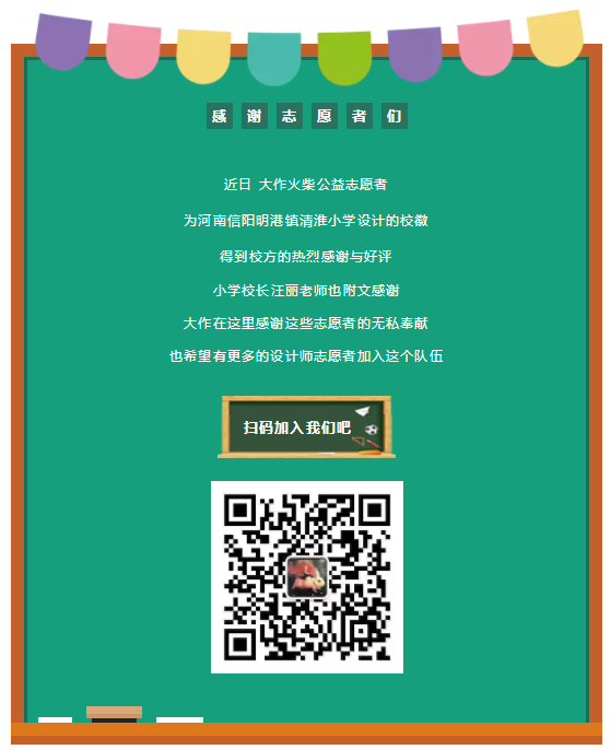 QQ截图20190911171345