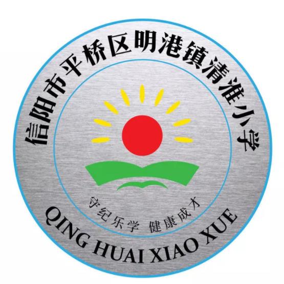 QQ截图20190911173015